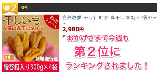 2014-03-14_17_10_57