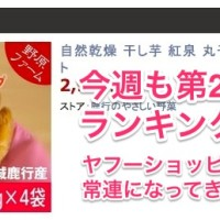 2014-03-21_9_09_18