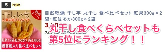2014-03-21_9_09_29