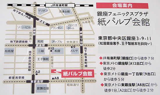 ginza_map